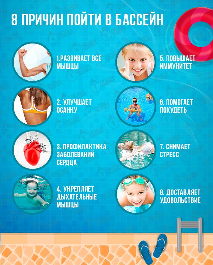 http://www.healthwaters.ru/upload/iblock/445/445a4886c40d269ca0ba32888538ab3b.png