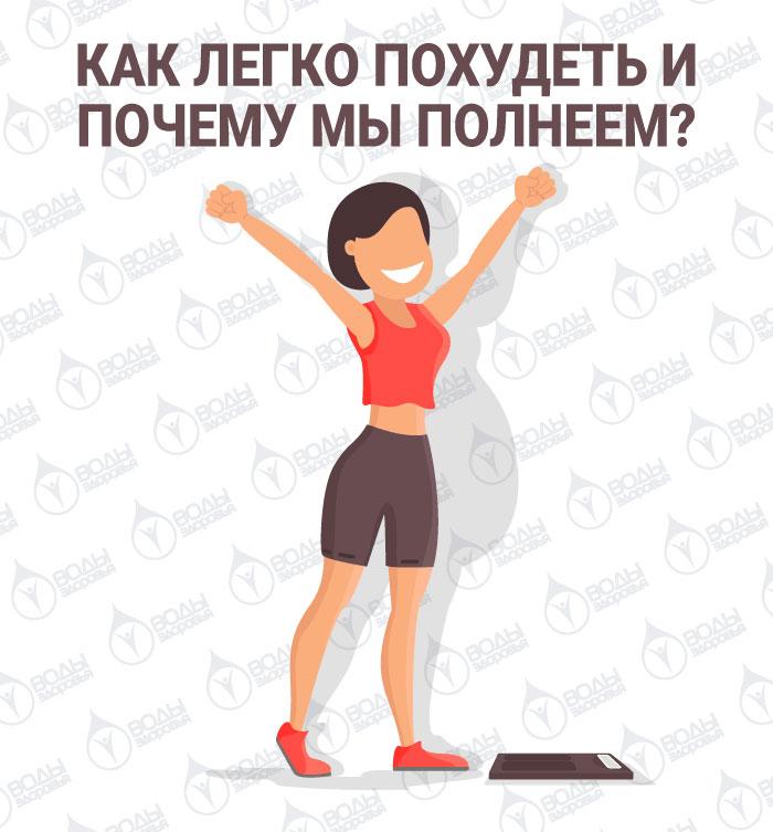 Гороскоп похудения: овен проще всех сбросит вес, а весы.